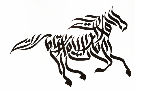 horse Logo design: Very cool logos from Los Logos 4